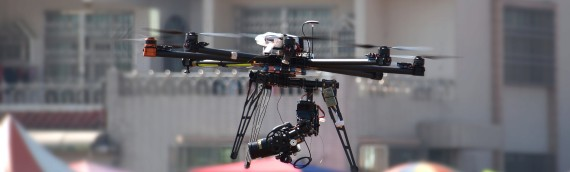 Private Investigators Are Using Drones After Legal Ruling